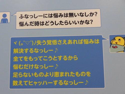 20140730デジ 035.JPG
