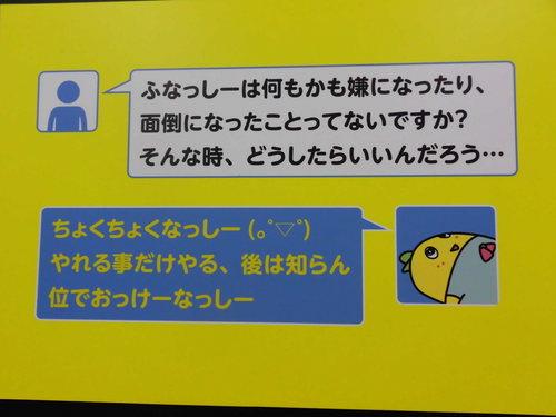 20140730デジ 041.JPG