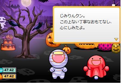 はろうぃんクラゲ3.jpg