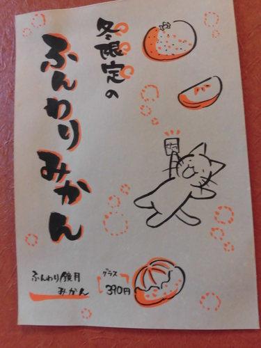 ららぽツリー 098.JPG
