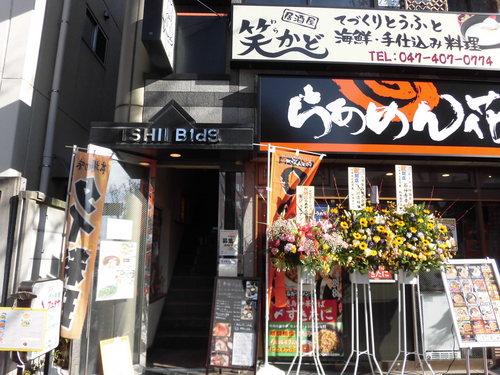 ららぽツリー 099.JPG