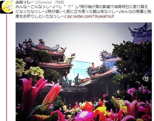 台湾に延泊.jpg