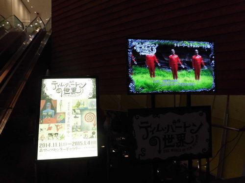 表参道ヒルズ 121.JPG